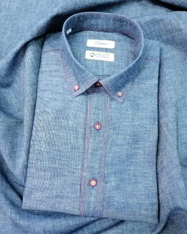 Jeans denim chambray Moreal Roma